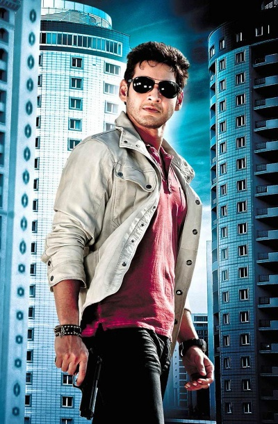 Dookudu HD Stills14