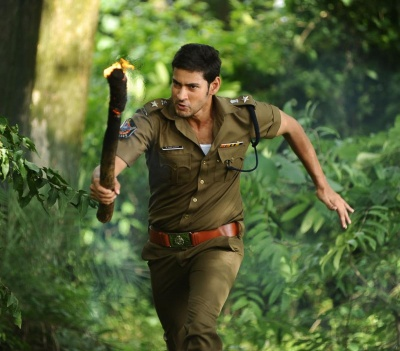 Dookudu HD Stills16
