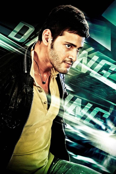 Dookudu HD Stills18
