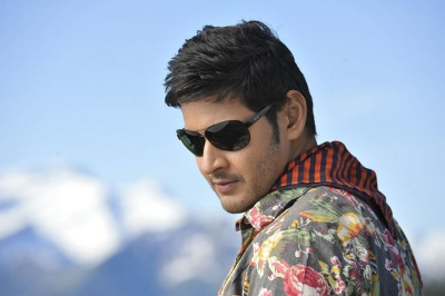 Dookudu HD Stills20
