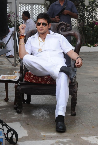 Dookudu HD Stills3
