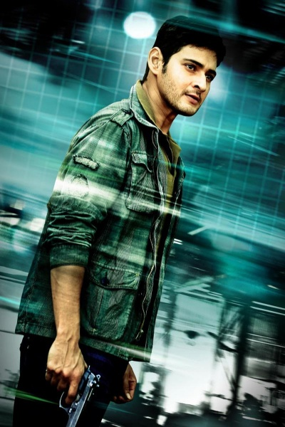 Dookudu HD Stills5
