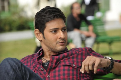 Dookudu HD Stills6