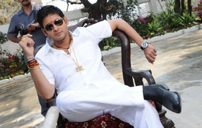 Dookudu HD Stills7