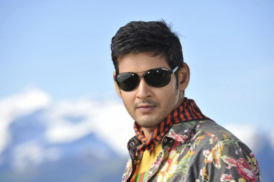 Dookudu HD Stills9