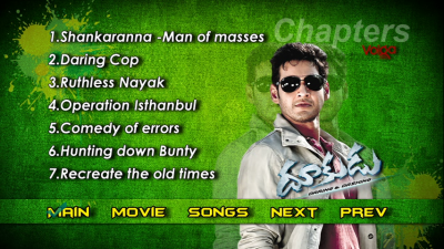 Dookudu ScreenShort2-