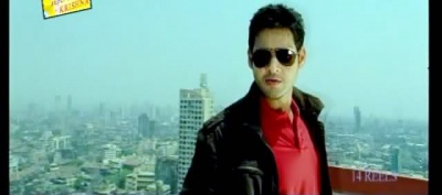 Dookudu ScreenShort20-