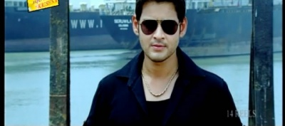 Dookudu ScreenShort24-