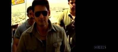 Dookudu ScreenShort25-