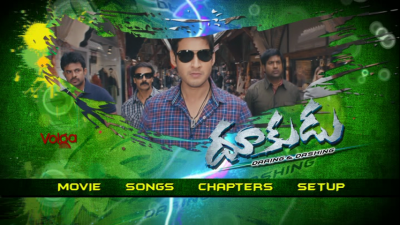 Dookudu ScreenShort3-