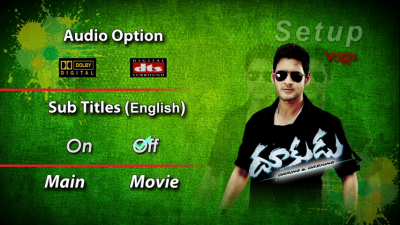 Dookudu ScreenShort4-