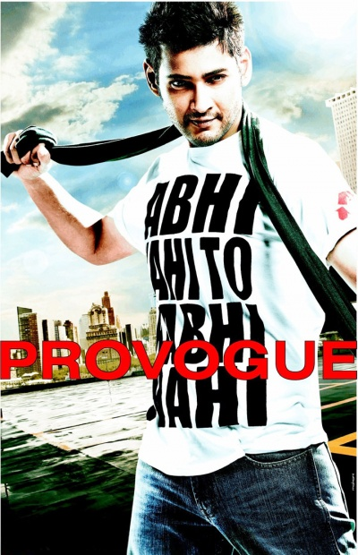 Mahesh Babu Provogue HD12