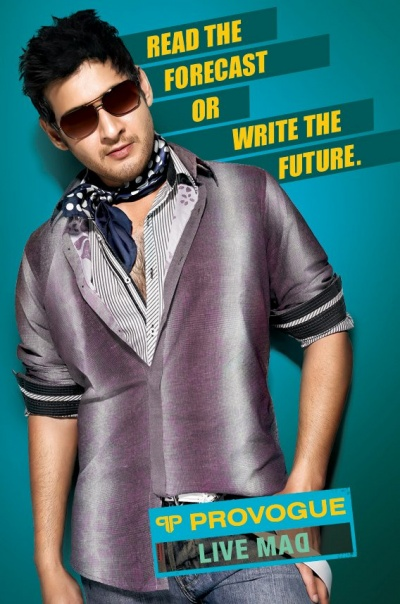Mahesh Babu Provogue HD2