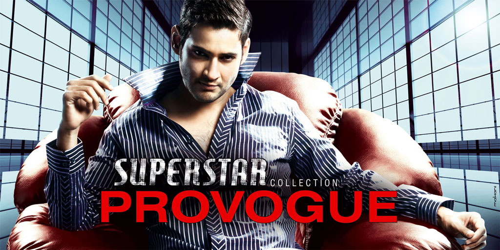 Mahesh Babu New Movies Wallpapers Mahesh Babu Wallpapers Pics