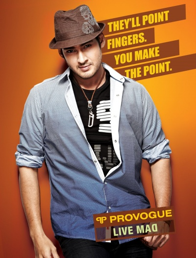 Mahesh Babu Provogue HD