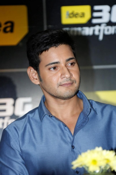 Mahesh Idea SmartFone Launch9
