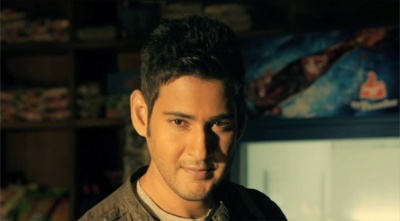 Mahesh Thums Up TVC ScreenShorts4