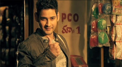 Mahesh Thums Up TVC ScreenShorts5