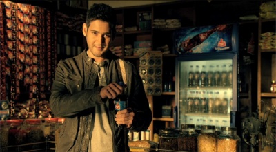 Mahesh Thums Up TVC ScreenShorts9