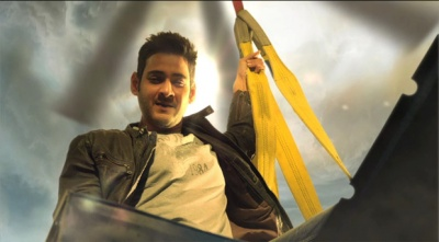Mahesh Thums Up TVC ScreenShorts